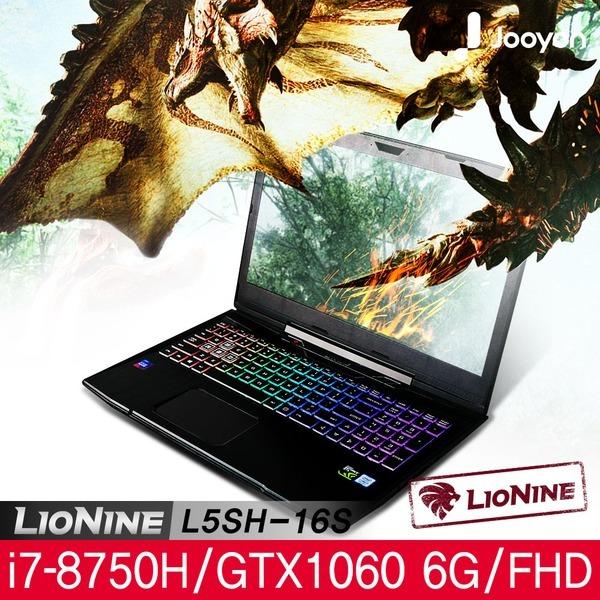 리오나인 L5SH-16S 게이밍 노트북 8세대 i7 GTX1060