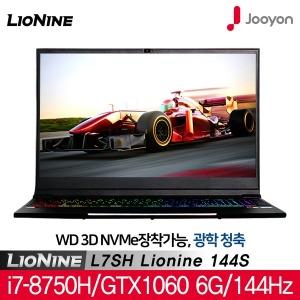 리오나인 L7SH-144S 게이밍 노트북 8th GTX1060 청축