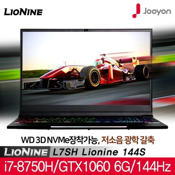 리오나인 L7SH-144S 게이밍 노트북 8th GTX1060 갈축