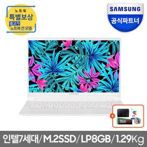 삼성노트북9 Metal NT900X5R-K18WA 노트북가방+용량UP