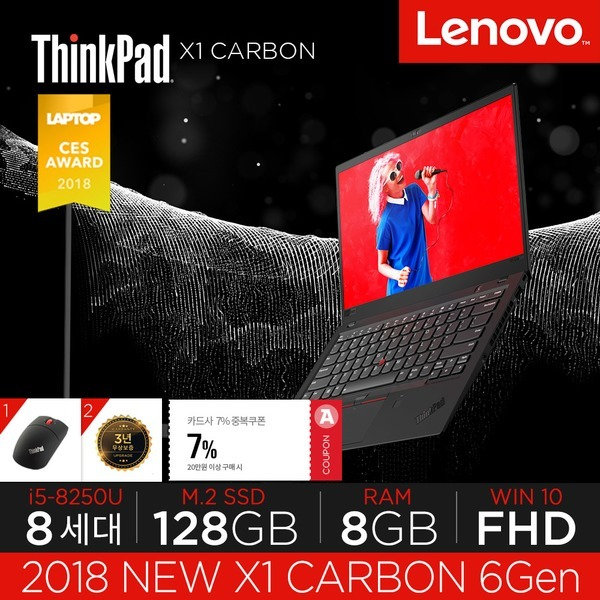 X1 카본 6세대 20KH005VKR 씽크패드 노트북 할인140만