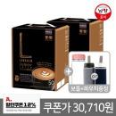 커피믹스/루카스나인 더블샷100T+보틀+파우치