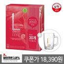 루카스나인 시그니처 쁘띠 자몽플로터 100+30T+유리컵