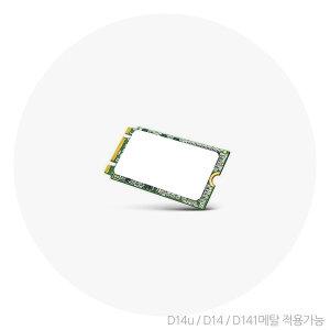 옵션 m.2 128GB 추가 (D14u/D14/D141메탈 전용)