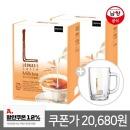 커피믹스/루카스나인/라떼/루카스나인 밀크티60+유리컵