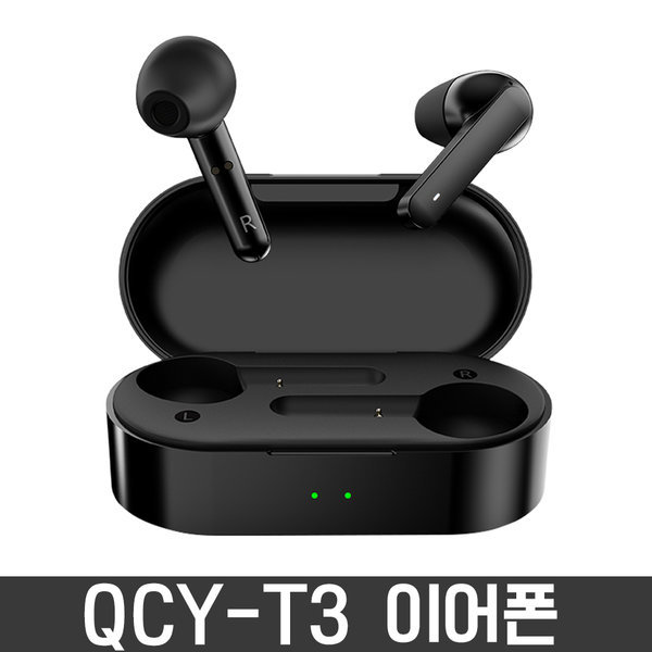 정품 QCY-T3 블루투스 5.0 이어폰 고속페어링 최신