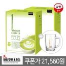 커피믹스/아메리카노/녹차/루카스나인 그린티60+유리컵