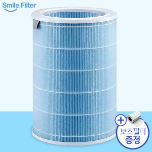 샤오미 공기청정기 블루 클린형 호환용 필터