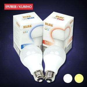 번개표 금호전기 LED전구 8W 램프 조명 주광색(하얀빛)
