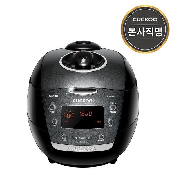 본사직영) CRP-HUF1080SS 쿠쿠 10인용 IH전기압력밥솥