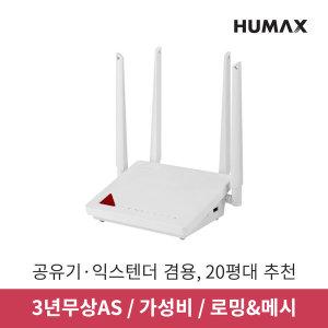T3Av2 AC1200 듀얼부팅 와이파이 유무선 공유기
