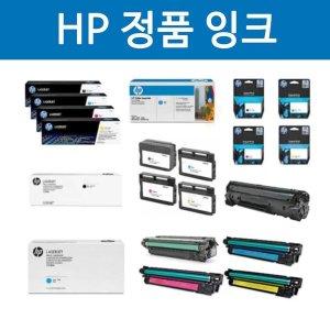 HP정품 잉크 Deskjet 910 심플블랙(190매)