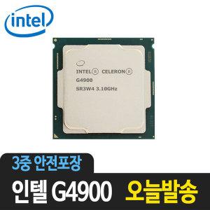 인텔 CPU 셀러론 G4900 커피레이크 Tray