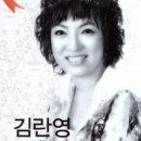 USB메모리-김란영노래 노래카드 노래칩 효도라디오