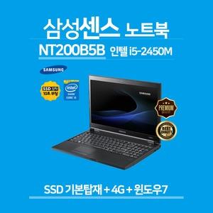 삼성노트북 NT200B5B i5(2세대)+SSD120G/4G/15.6형LED