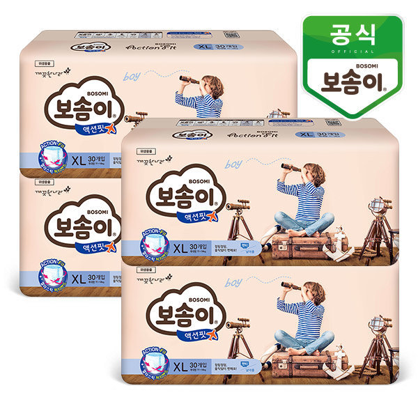 액션핏 팬티 XL 특대형 남아 30매 x 4팩