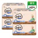 액션핏 팬티 M 중형 남아 36매 x 4팩