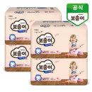 액션핏 팬티 M 중형 여아 36매 x 4팩