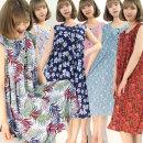 쿨(COOL) 민소매원피스 빅사이즈 여성잠옷 나시홈웨어