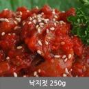 웰빙 낙지젓 250g 젓갈 청정 동해안 속초