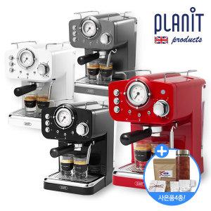 플랜잇 에스프레소 가정용 커피머신 레드+4종선물