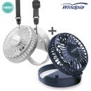 1+1 플립팬 미니선풍기 휴대용선풍기 핸디선풍기 WH+NY
