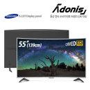 티베라 아도니스 삼성패널 139cm(55형) 커브드 UHD TV