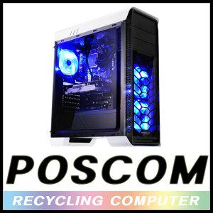 고사양 i7 3770 방송 게임 영상편집용 컴퓨터
