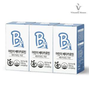 어린이 눈건강 베타카로틴 3병(4FREE)