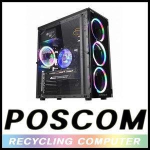 i7 6700 고사양 데스크탑 트위치PC 개인방송용컴퓨터