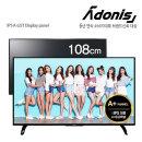 티베라 아도니스 A+등급 패널 108cm(43형) LED FHD TV