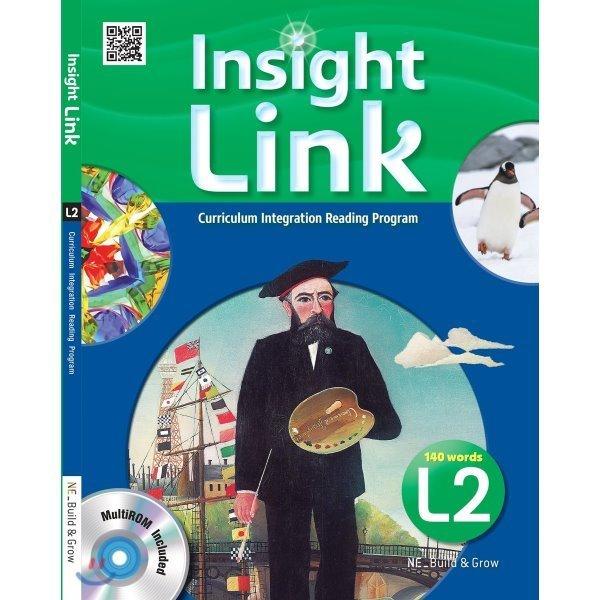 Insight Link 2  Amy Gradin Danielle Bass