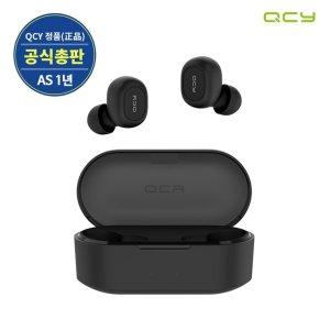 (국내공식) QCY T2S 블랙/블루투스이어폰/무선충전
