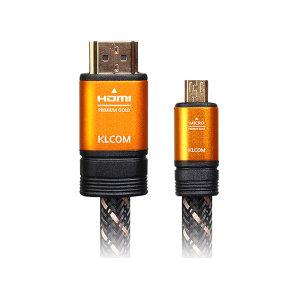 케이엘시스템 케이엘컴 Micro HDMI v2.0 PRIME 1.8m