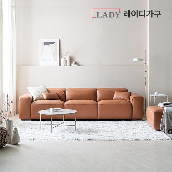 쿠션+상품권 데스트라 천연소가죽 면피소파4인용+스툴
