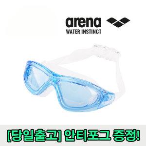 수경/물안경/와이드수경/수영용품/무료배송(AVAAG74)