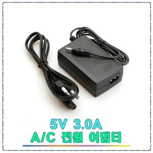 가정용 충전 아답터/COWON(코원) PMP Q5/P5/O2/A2/A3/