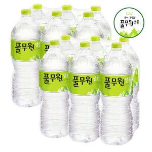 풀무원 샘물 2L 12pet / 생수 / 먹는샘물