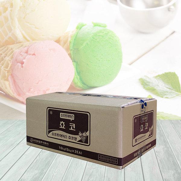 서강 소프트 아이스크림 액상 초코향 10kg/1박스/쵸코