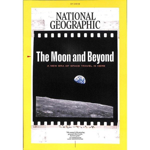 National Geographic (월간  발행국: 미국) - 2019년 7월