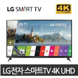 LG전자 스마트 UHD TV 75인치(75UK6570) 해외리퍼