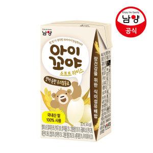 아이꼬야 베이비주스 소프트라이스 24팩 쌀음료
