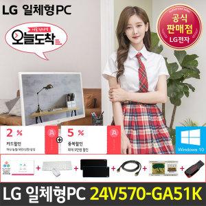 일체형PC 24V570-GA51K 95만구매 인텔i5 탑재 올인원PC