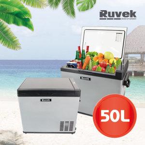 루베크 차량용 캠핑용 대용량 냉장고 냉동고 RU-50L