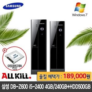 데스크탑 DB-Z600 i5-2400 4GB/240GB/500G 240G무상