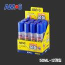아모스) 물풀 50ML 1BOX / 강력접착 깨끗한도포성