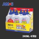 아모스) 물풀 240ML 1BOX / 강력접착 깨끗한도포성