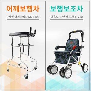 실버카/보행보조차/노인할머니유모차/성인용보행기