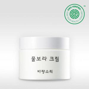 바랑소리  물보라크림 50ml / EWG그린등급
