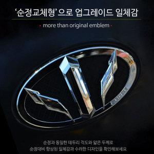 판테온 엠블럼 현대/기아/차종별/세트/혼캡/로고